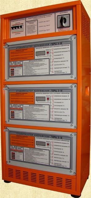 Стабилизатор напряжения тиристорный трехфазный ГЕРЦ 16-3/25/32/40/50/63/80/100/125, (16,5-82,5) кВт)