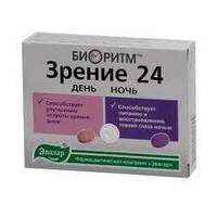Биоритм Зрение 24 День/Ночь таблетки №32 по 0,53 г. блистер, фото 1