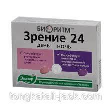 Биоритм Зрение 24 День/Ночь таблетки №32 по 0,53 г. блистер
