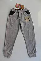 Спортивные брюки для девочек 1- 2 года