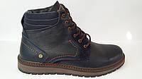 Мужские Зимние ботинки на меху Multi Shoes