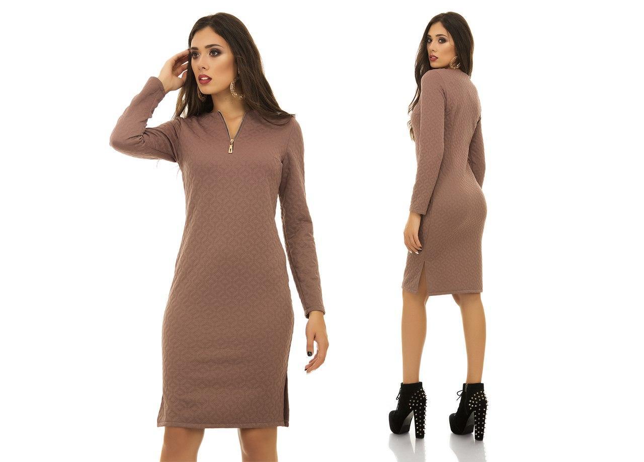 Купить Ткань Для Одежды В Розницу