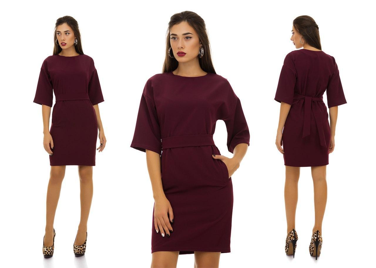Милое деловое платье средней длины с поясом в комплекте