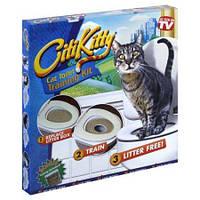 Набор для приучения кошки к туалет Citi Kitty Cat Toilet Training Kit