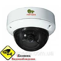 Купольная камера Partizan CDM-860VP 1.0