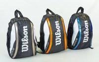 Рюкзак спортивный WILS 6057 BACKPACK (PL, р-р 45х32х21см, синий, серый, оранжевый) Серый