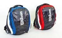 Рюкзак спортивный WILS 6128 BACKPACK (PL, р-р 45х30х21см, красный, синий) Черный