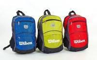 Рюкзак спортивный WILS 6178 BACKPACK (PL, р-р 48х30х21см, красный, синий, салатовый)