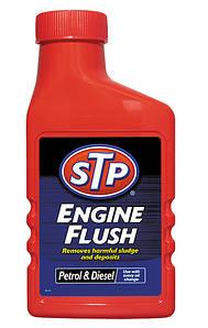 STP ENGINE FLUSH - промывка  двигателя!