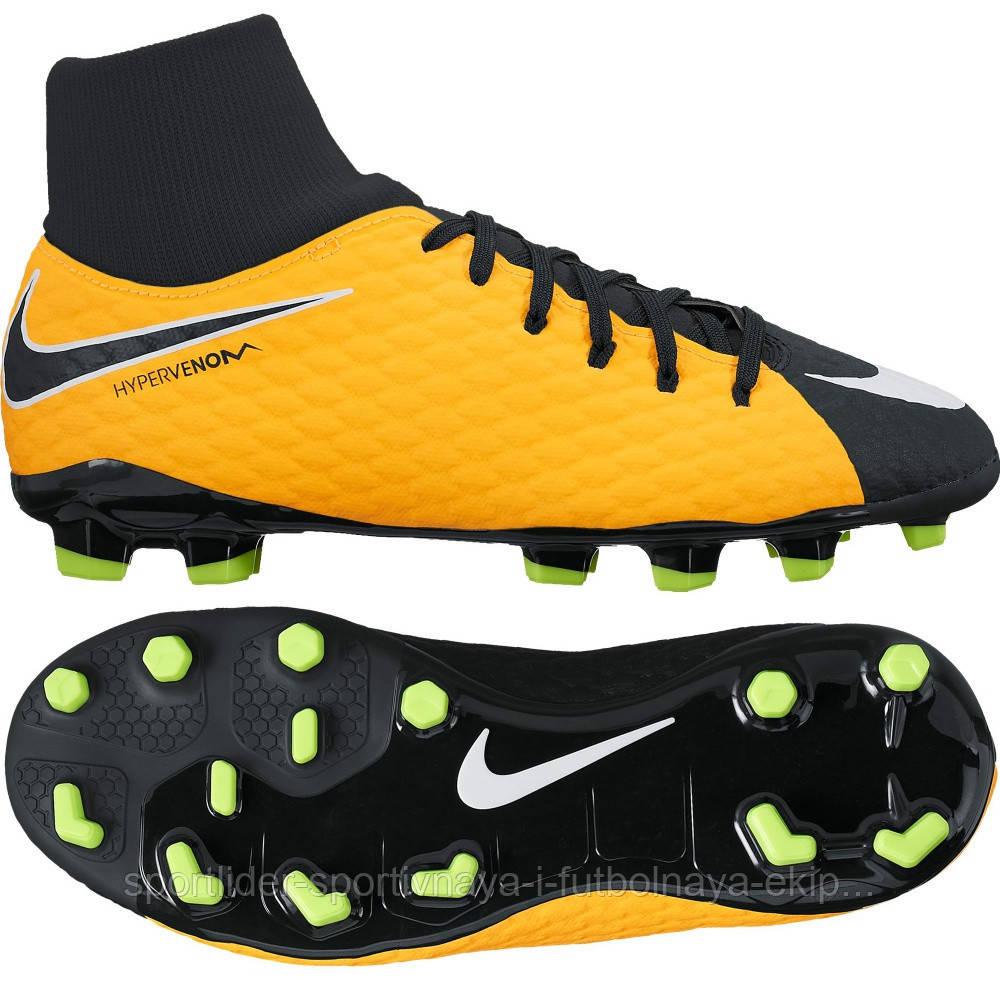 Детские футбольные бутсы Nike Hypervenom Phelon III DF FG 917772-801 ... e727ec8c393