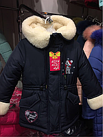 "Детская зимняя куртка на меху ""Teddy"""