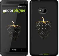 """Чехол на HTC One M7 Черная клубника """"3585c-36-716"""""""