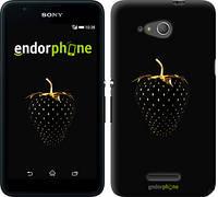 """Чехол на Sony Xperia E4g Черная клубника """"3585u-326-716"""""""