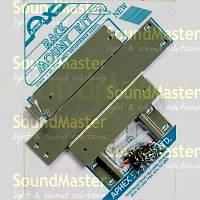 Система подвеса APHEX systems 44-008SA Rack Kit