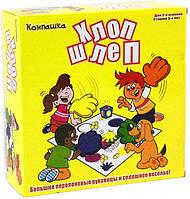 Детские настольные и активные игры