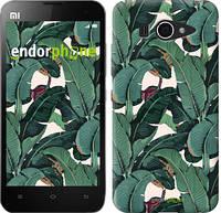 """Чехол на Xiaomi Mi2S Банановые листья """"3078u-192-817"""""""