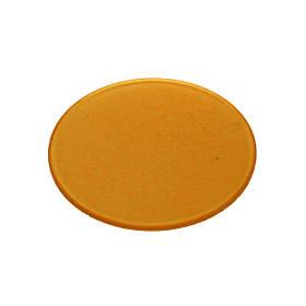 Аксессуары Optika Фильтр M-979, 45 мм, Yellow