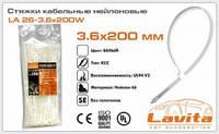 Хомуты пластиковые 3,6*200мм. белые 100шт./уп. LAVITA LA 26_3.6x200W