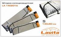 Солнцезащитная шторка 1300*600мм. LAVITA LA 140201S
