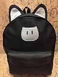 Рюкзак женский Кот. Рюкзак  С ушками, фото 2
