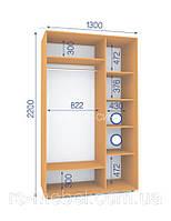 Шкаф купе (2200/1300/600), 2 двери