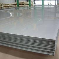 Лист алюминиевый гладкий сплав 1050, 5754, 5083, 3003, 2017, 7021