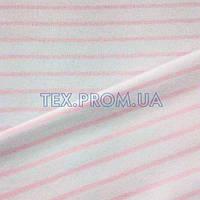 Трикотажное полотно кругловязанное интерлок хлопок пенье 30/1, полоска розовая