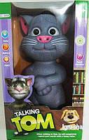 Детская говорящая Игрушка Кот Том Большой