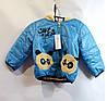 Курточка детская оптом куртка 7км Одесса