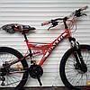Велосипед двухподвес Benetti Quattro 26