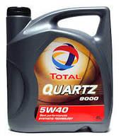 Масло синтетика TOTAL QUARTZ 9000 ENERGY 5W40 (60л)