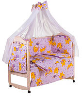 Комплект в детскую кроватку с балдахином сиреневый, 8 элементов