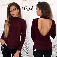 Молодежный свитер с красивой спиной