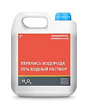 Перекись водорода 35% Канистра 5л(5,5кг) пергидроль