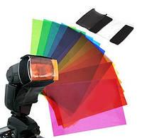Набор цветных гелевых фильтров для вспышек (12 цветов)