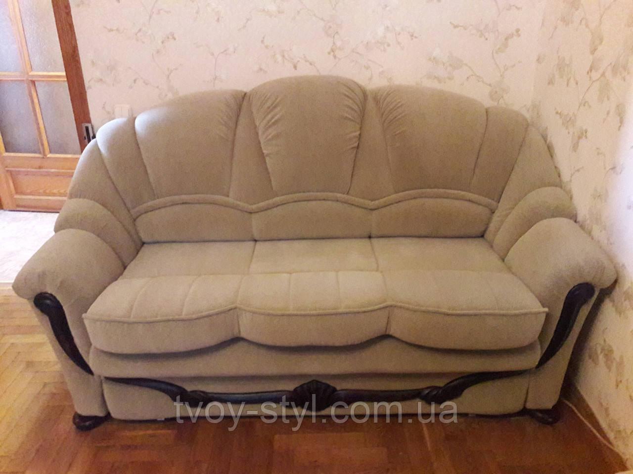 Обивка мягкой мебели Днепр