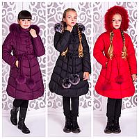 Детская куртка зимняя | Пуховик для девочки зима