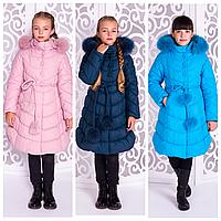 Пальто зимнее для девочки   Пуховик детский зима