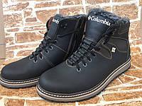 Мужские зимние ботинки K333 чёрно-коричневые