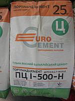 Портландцемент ПЦ І 500, Д-0, оригінал, 25 кг