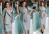 Костюм 48+ юбка и пиджак на запах  арт 1216-6