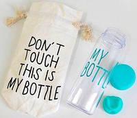 Бутылка с чехлом 500 мл. My Bottle Blue top-155