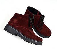 Женские демисезонные ботинки на шнуровке цвет марсала замш, 36-41р.