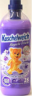 Kuschelweich (Cocolino) Магическая свежесть ополаскиватель для белья, 1 л