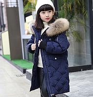 Стильний, зимовий, теплий пуховик для дівчинки