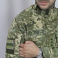 Камуфляж. Белорусская ткань. Рипстоп. 23cf71e31c3a0