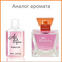 133. Концентрат 65 мл Be Givenchy