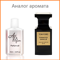 155. Концентрат 65 мл Tobacco Vanille Tom Ford UNISEXE