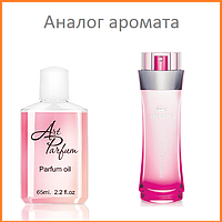 164. Концентрат 65 мл Touch of Pink от Lacoste