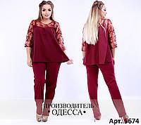 Женский костюм блуза креп-шифон брюки: креп-костюмка Размеры: 50,52,54,56